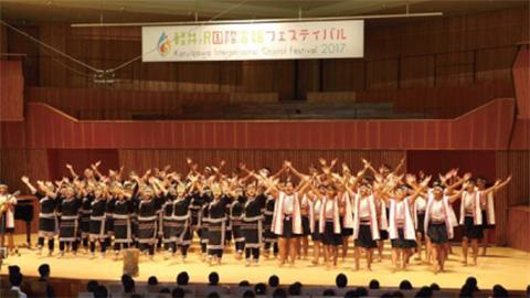 六龜原民合唱團